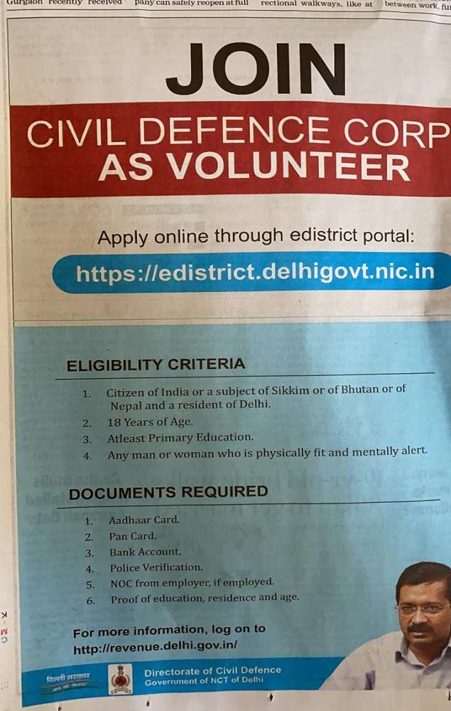 Sikkim asks Delhi government to withdraw ad referring to state as 'separate nation' | India News