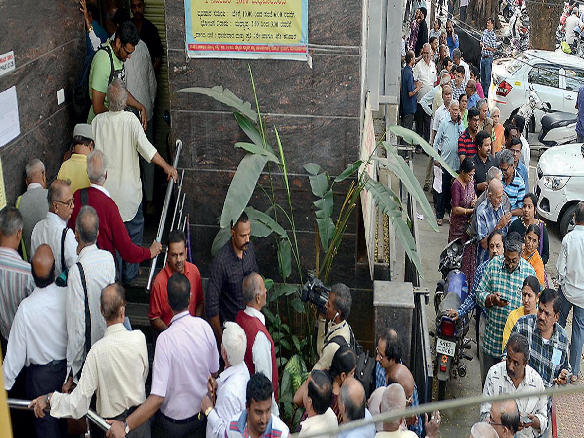 Watch: A run on Guru Raghvendra bank