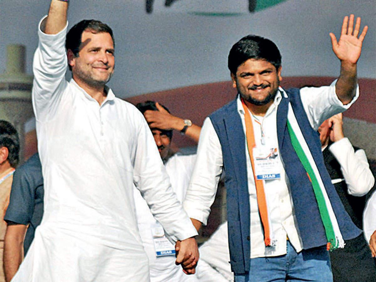 Hardik Patel: MIRRORLIGHTS : Hardik Patel joins Congress, praises Rahul,  attacks Modi