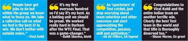 , Bumrah leads bowling show as India post first Test win at the Oval in 50 years, The World Live Breaking News Coverage & Updates IN ENGLISH