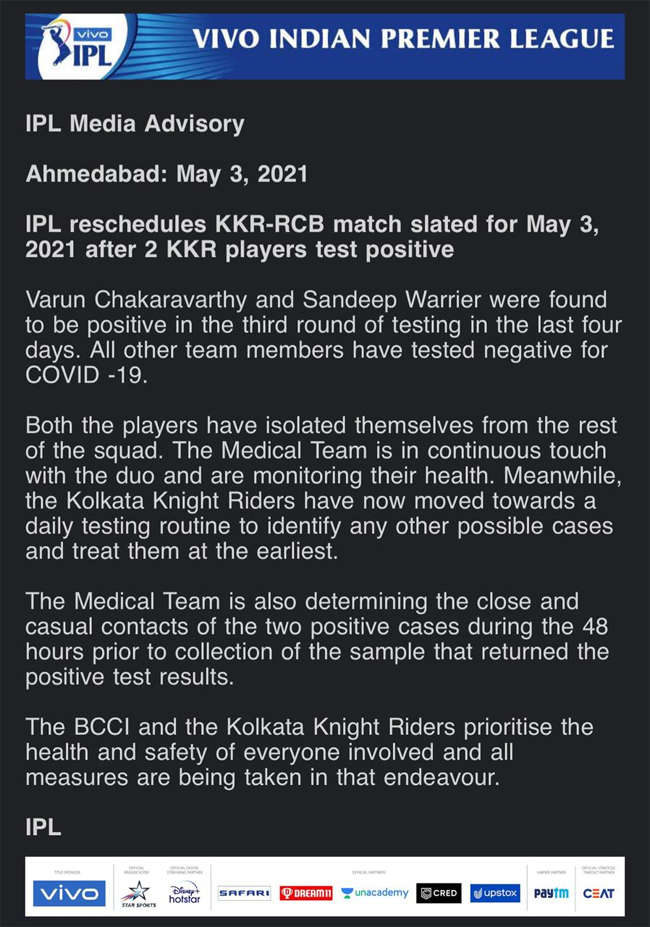 , IPL 2021, KKR vs RCB: Clash between Kolkata Knight Riders and Royal Challengers Bangalore postponed after two KKR members test positive | Cricket News – Times of India,