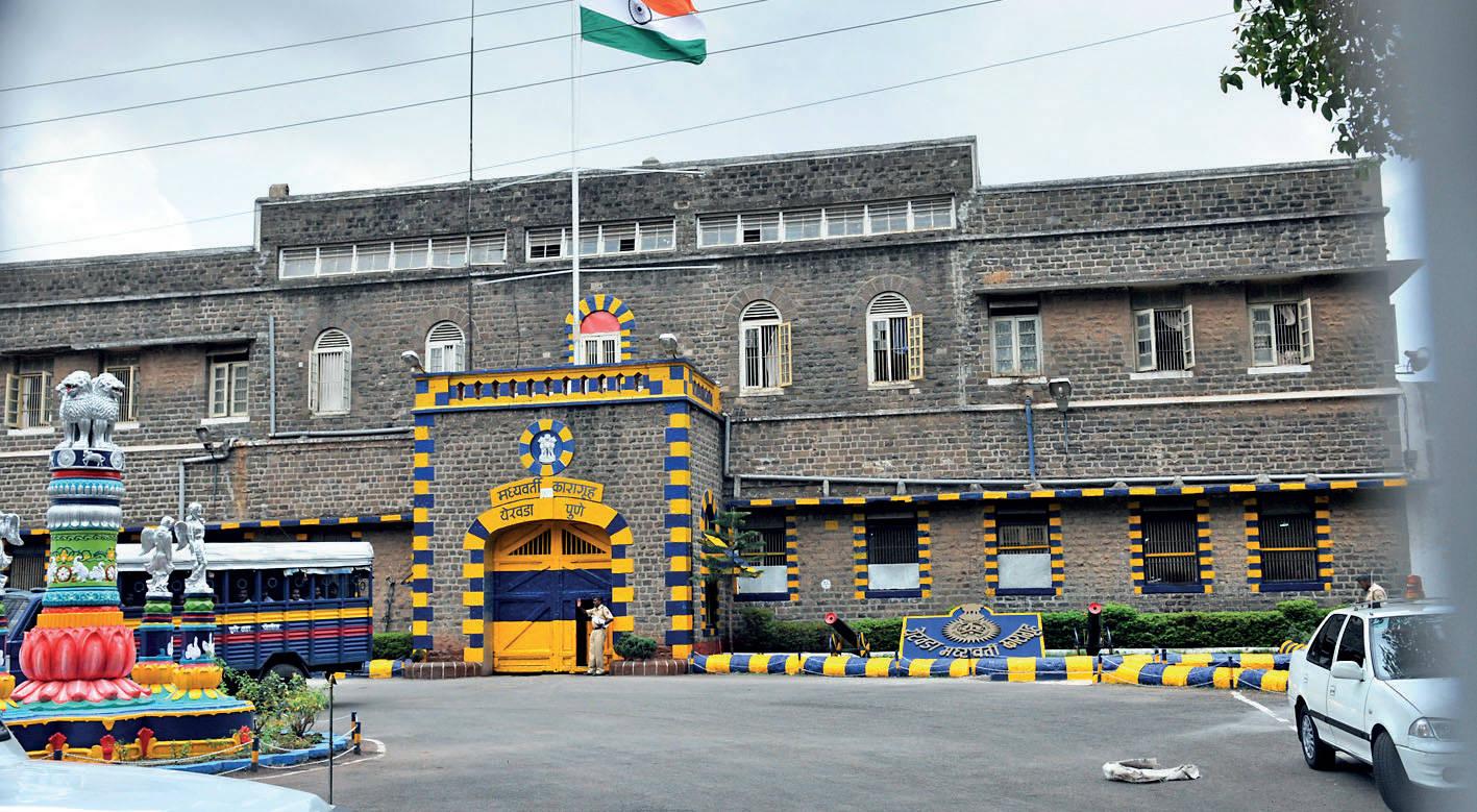 yerwada: With overcrowding issues at Yerwada Jail, State wants ...