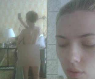 Scarlett Johansson addresses her devastating nude photo