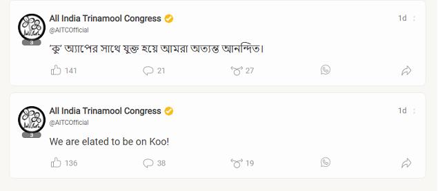 Mamata Banerjee's TMC joins Koo, indicates emphasis on Tripura