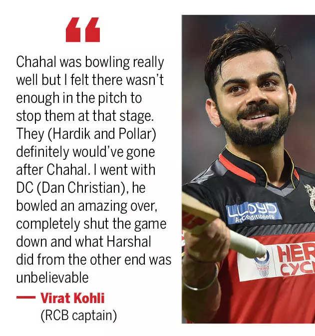 IPL 2021: Who said what after Virat's RCB beat Rohit's MI