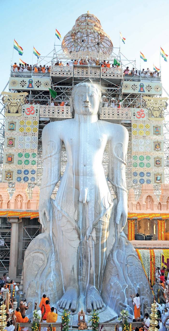 Mahamastakabhisheka