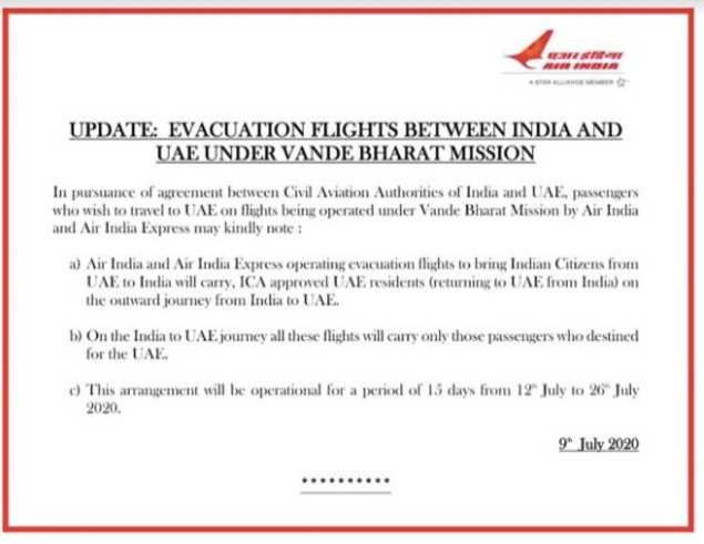 'Indians eligible to return to UAE can do so from July 12 -26'