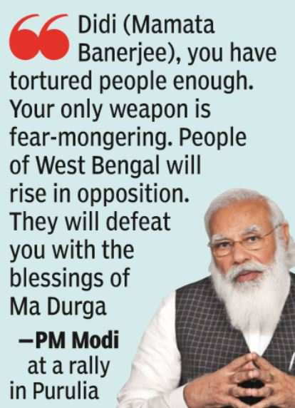 Vikas hobe, chakri hobe, Didir khela sesh hobe: PM Modi in Bengal   India News