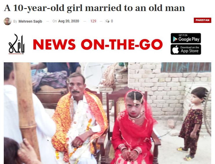Man old pakistani gay Intimate photos
