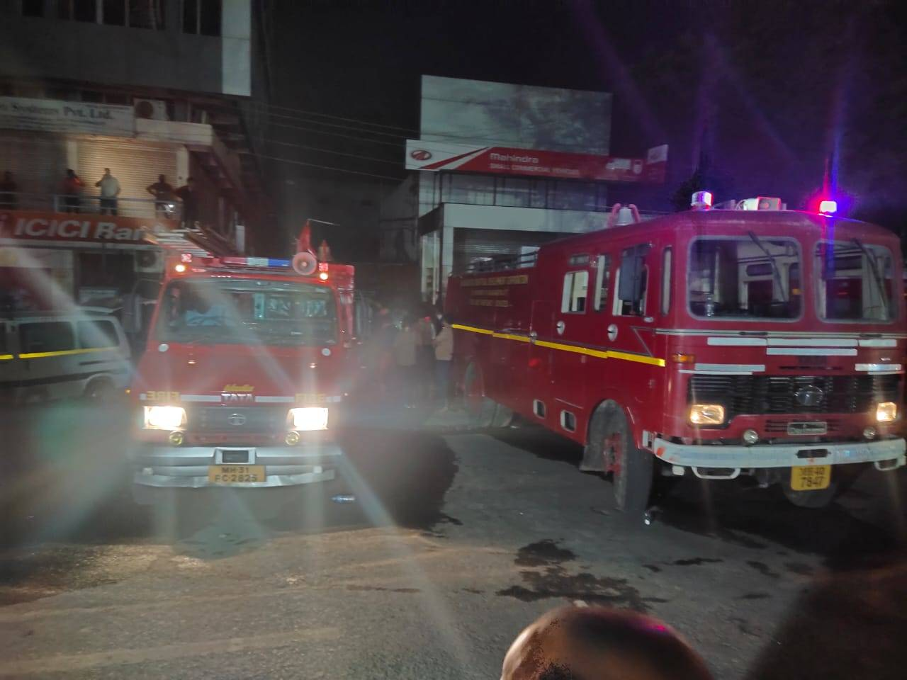 Maharashtra: 4 dead and some injured in a fire at a private hospital in Nagpur | India News