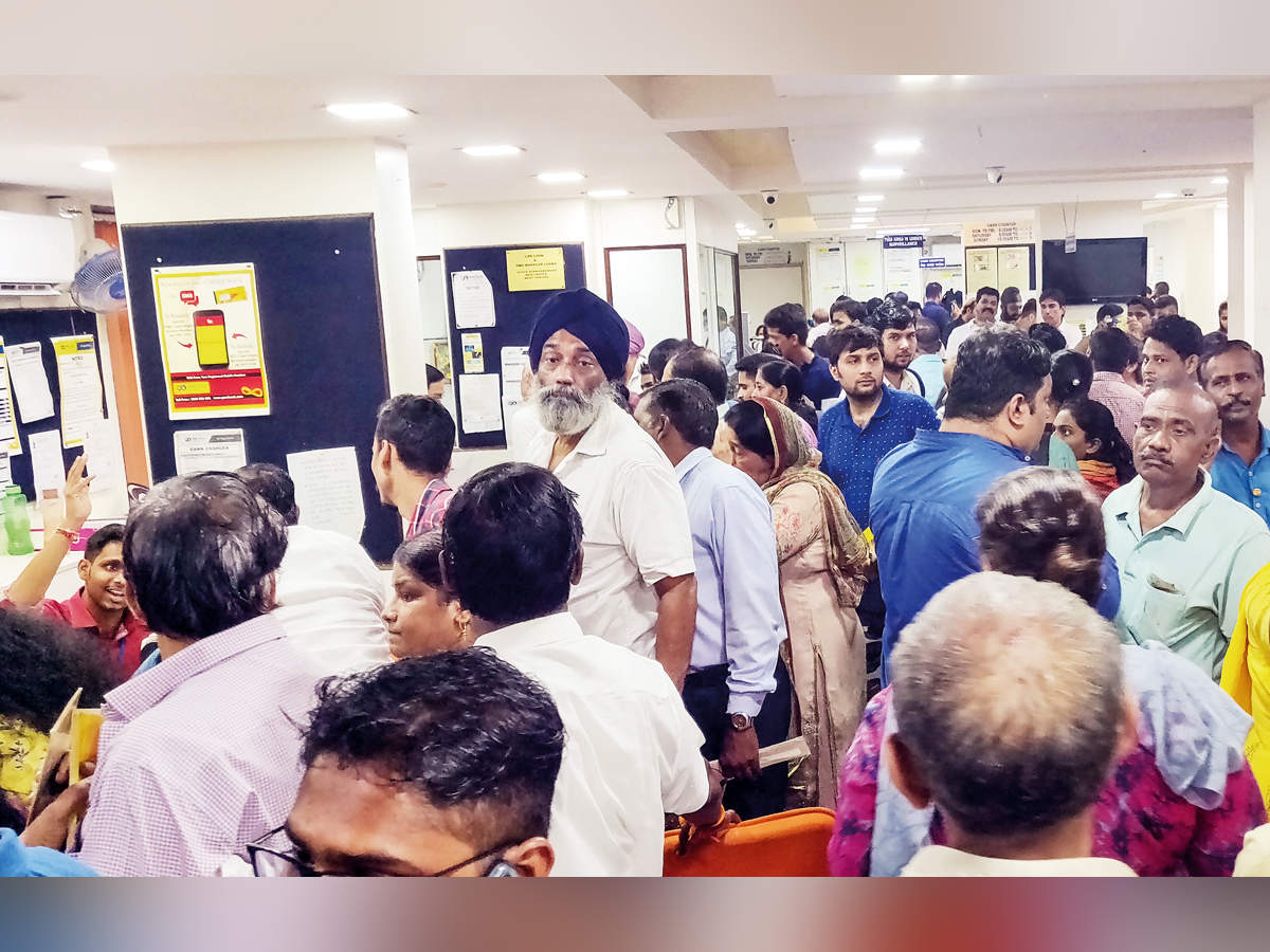 Rs 2,500-cr exposure to HDIL pulled PMC bank down - Mumbai Mirror thumbnail
