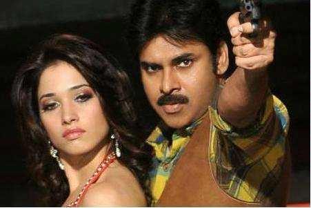 Cameraman Ganga tho Rambabu Movie Review {3 5/5}: Critic