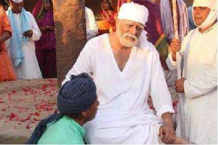 Hindi Brahmaand Nayak Sai Baba