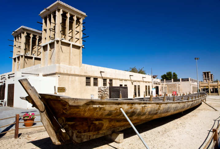 Dubai Heritage and Diving Village