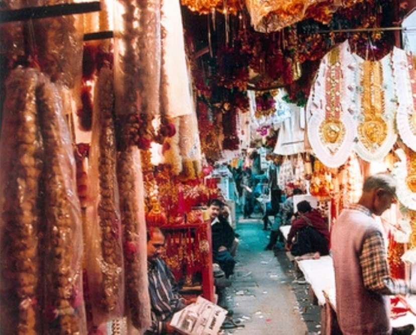 Tripolia Bazaar