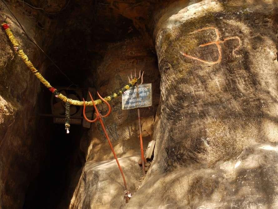 Jatashankar Cave