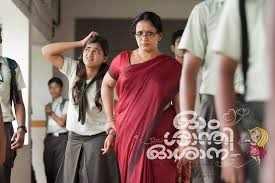 Ohm Shanti Oshana Movie Review {3 5/5}: Critic Review of