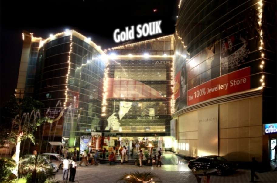 Gold Souk Mall