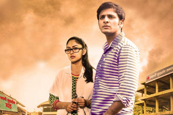 surajya movie