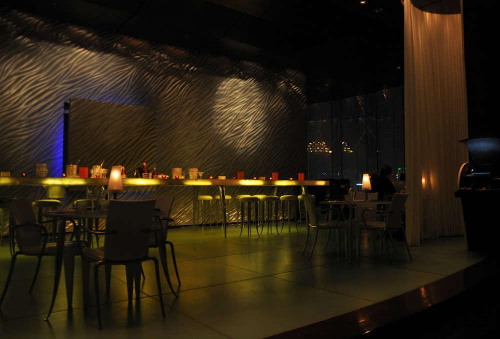 The Felix Bar