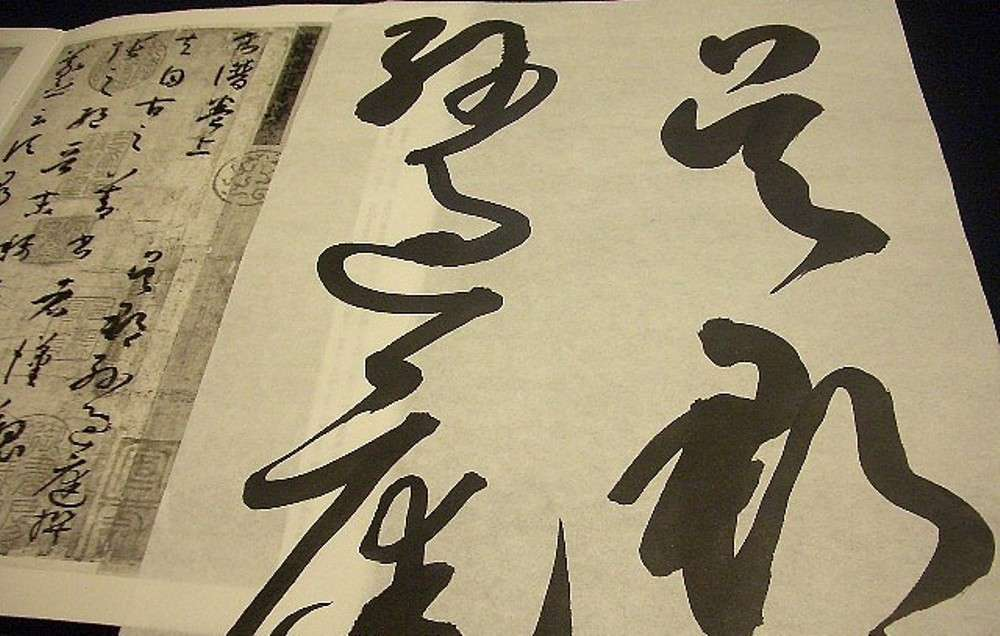 Try the art of Japanese calligraphy