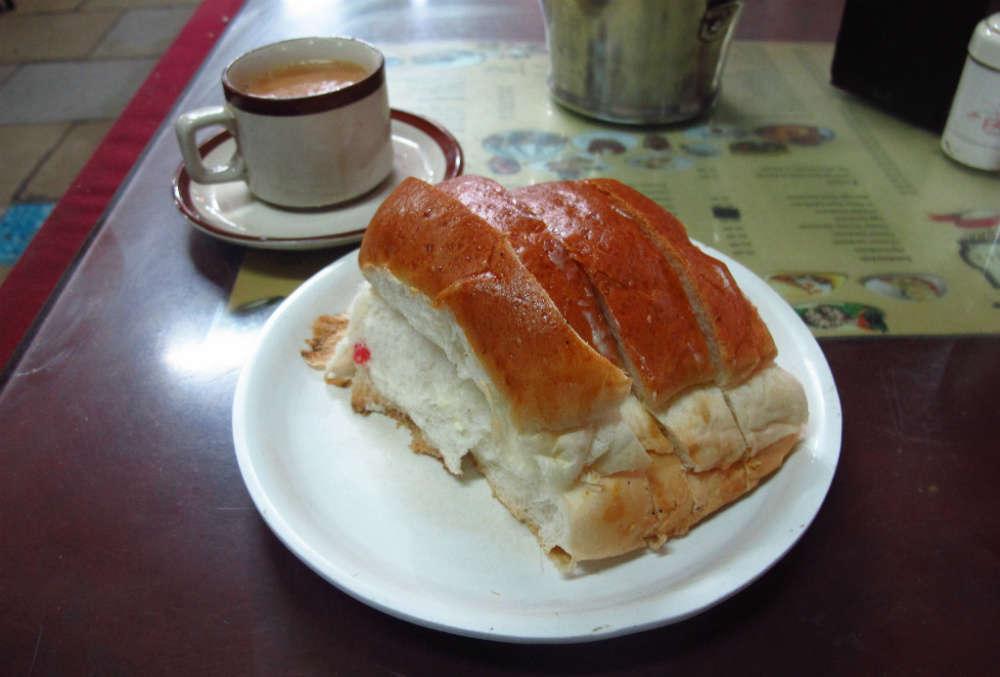 Café Goodluck