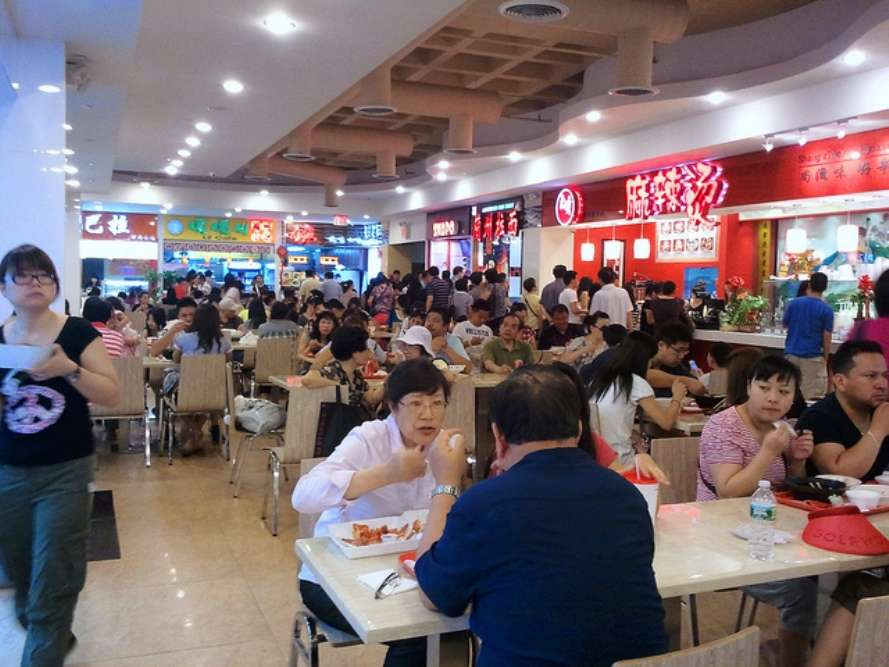 New World Mall Food Court