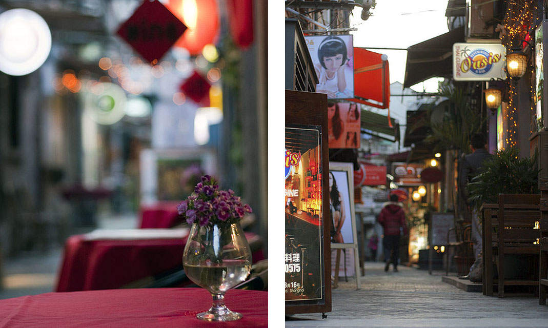 Tianzifang at Taikang Road