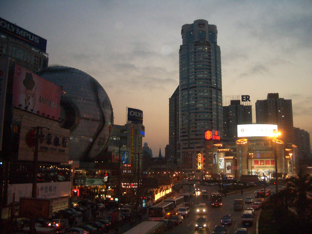 Xujiahui Shopping District
