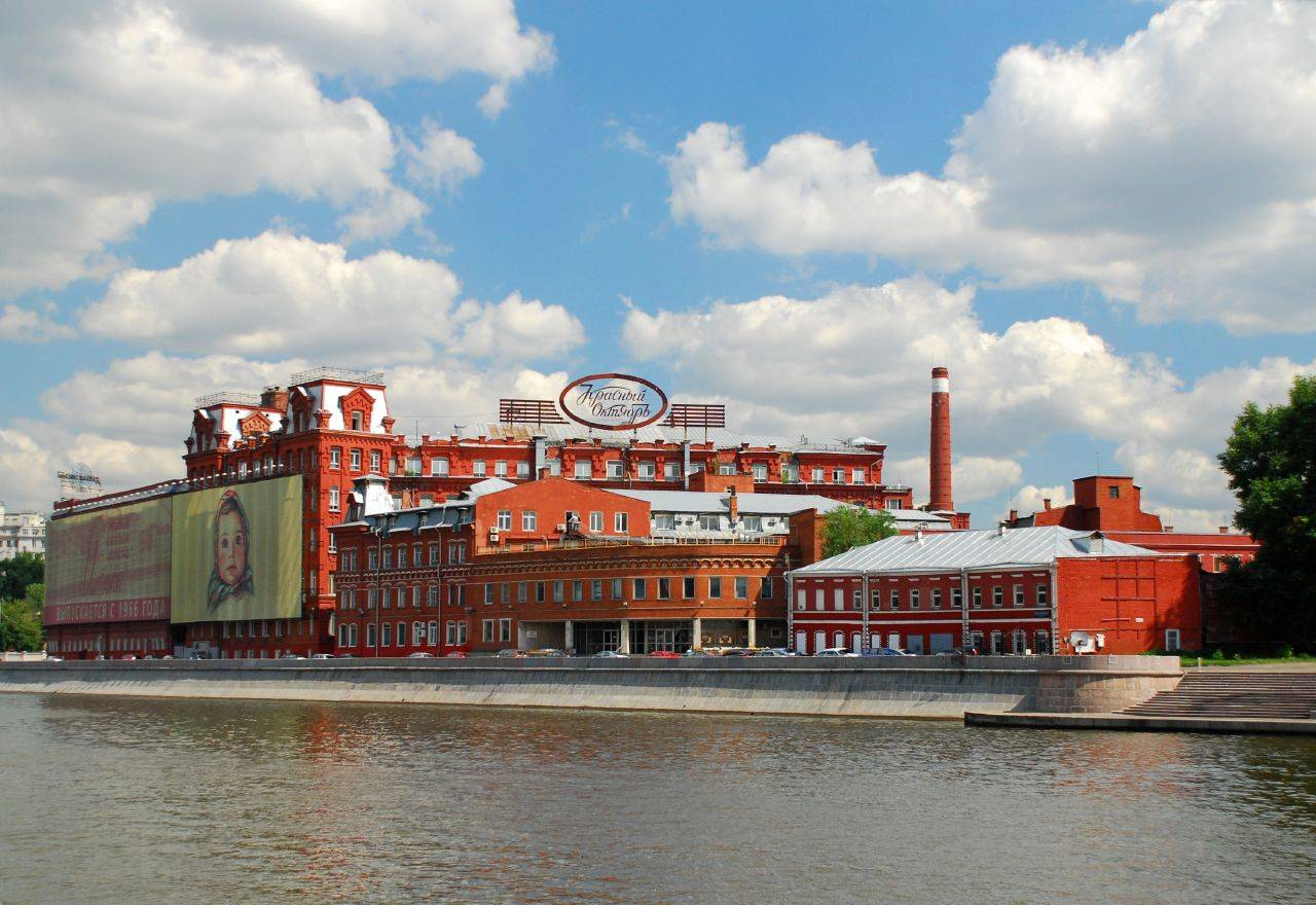 Red October Chocolate Factory