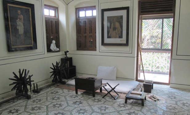 Mani Bhavan Museum