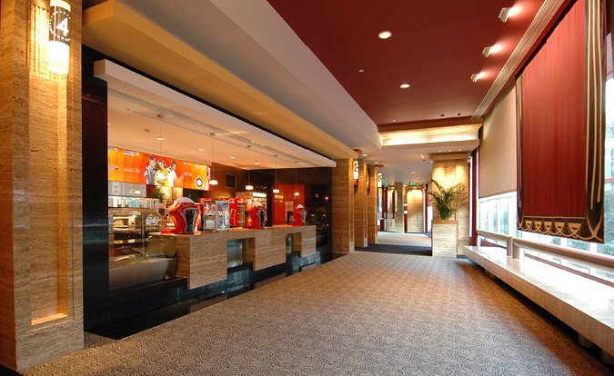 Inox Movie Theatre