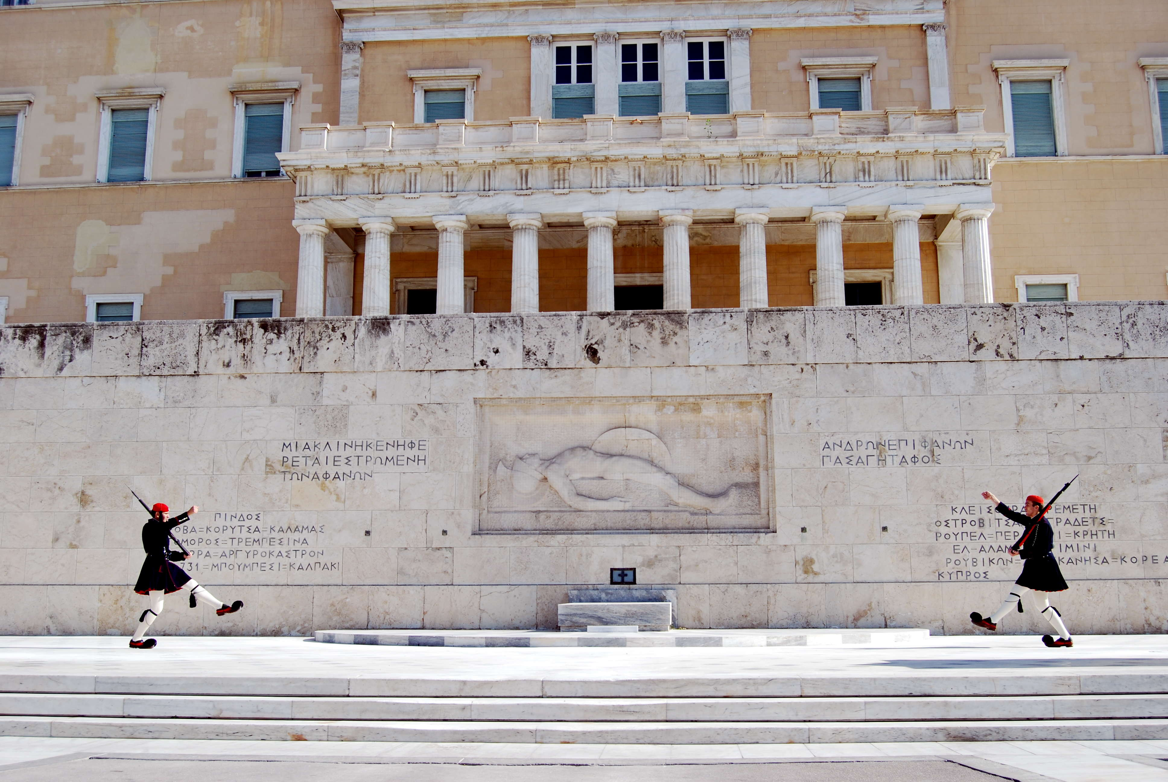 Syntagma Square and the Evzones