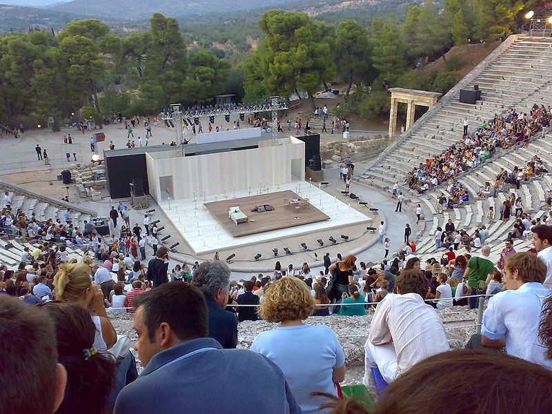 The Greek Festival