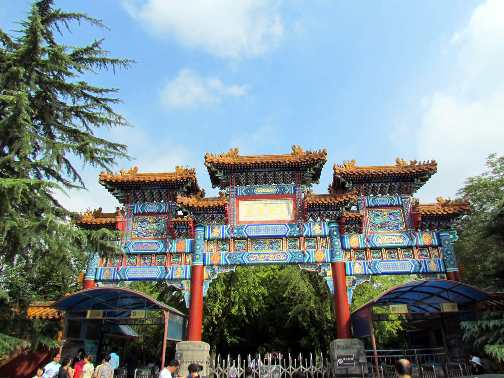 Lama Temple and Andingmen