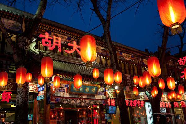 Enjoy an evening meal on Ghost Street
