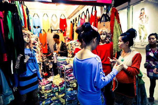 Dongwuyuan Wholesale Market