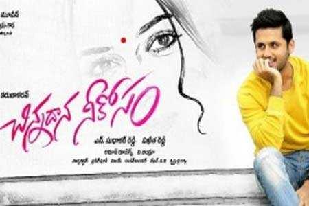 Telugu Cinema First Look Nithin S Chinnadana Nee Kosam Telugu Movie News Times Of India