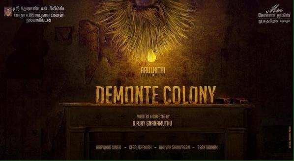 demonte colony (2015) dvdrip telugu full movie watch online free