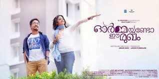 ormayundo ee mukham review