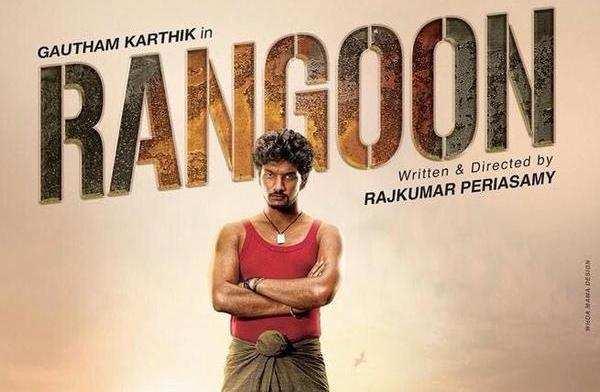 Rangoon 1 tamil movie hd download