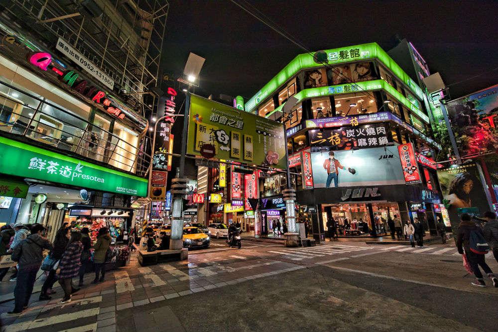Taipei for shopaholics
