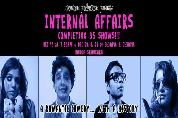 internal affairs full movie