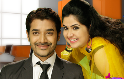 Anupama Bhat To Fall In Love Times Of India