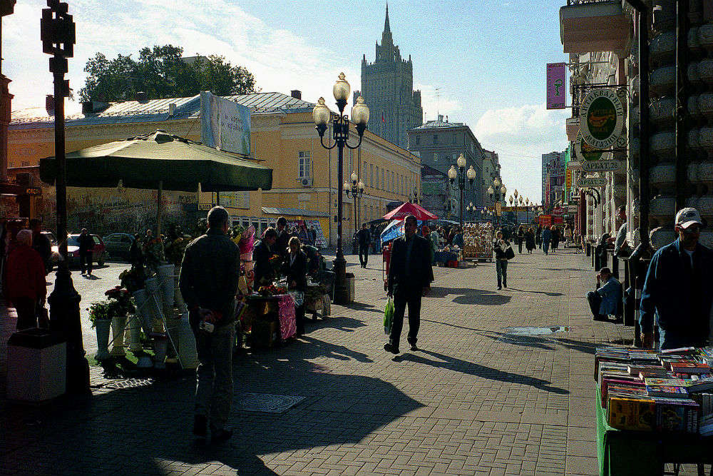 Moscow's eclectic shopping scene