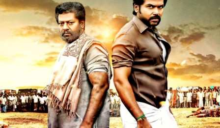 komban photos