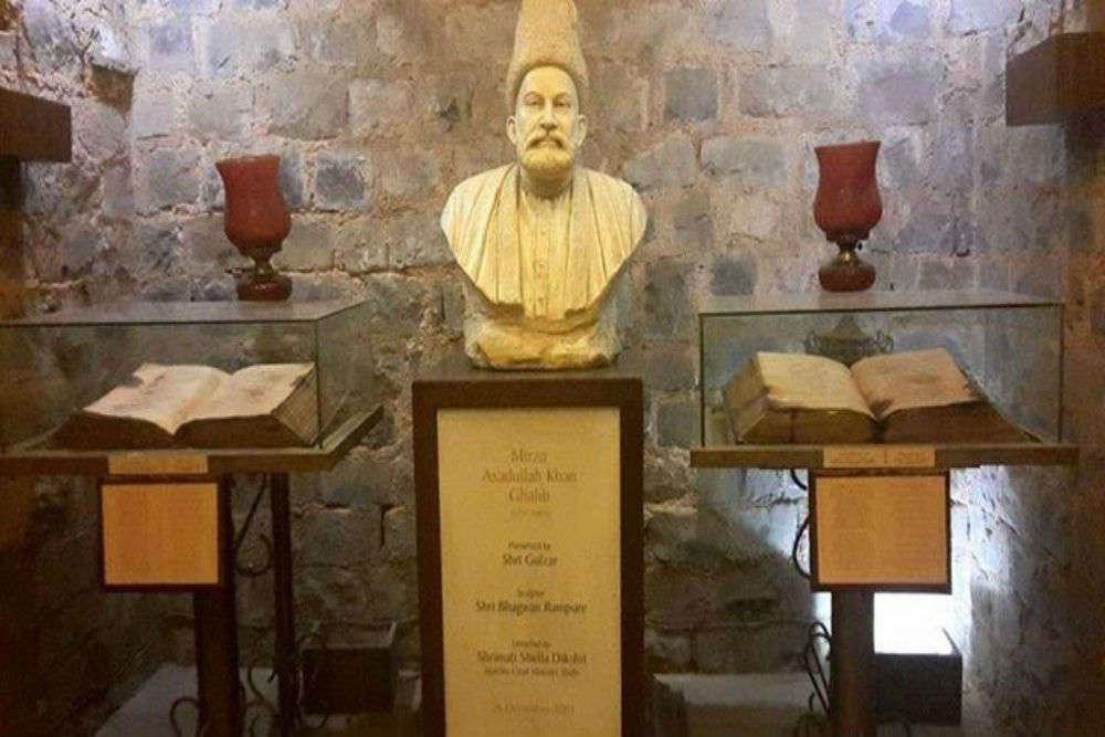 Mirza Ghalib's Haveli