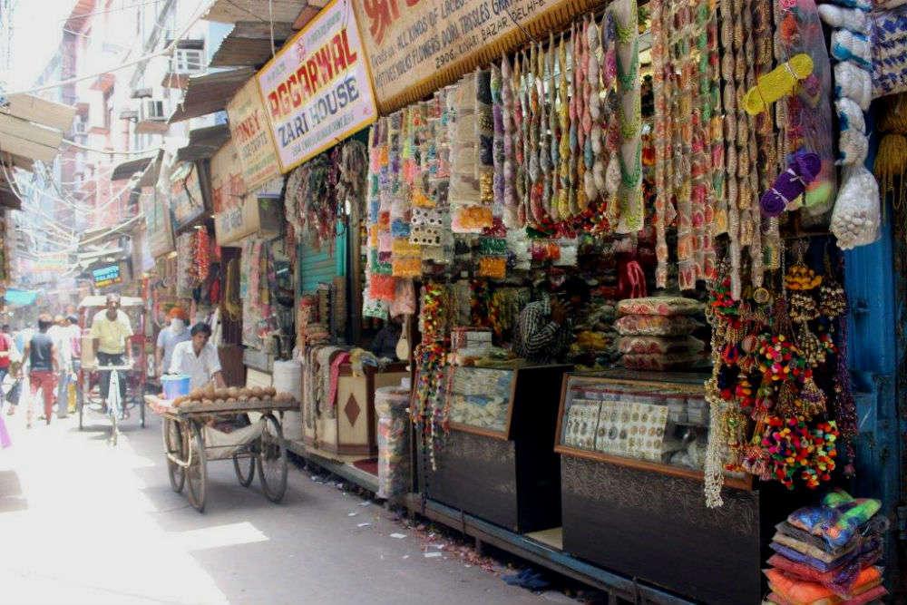 Kinari Bazaar