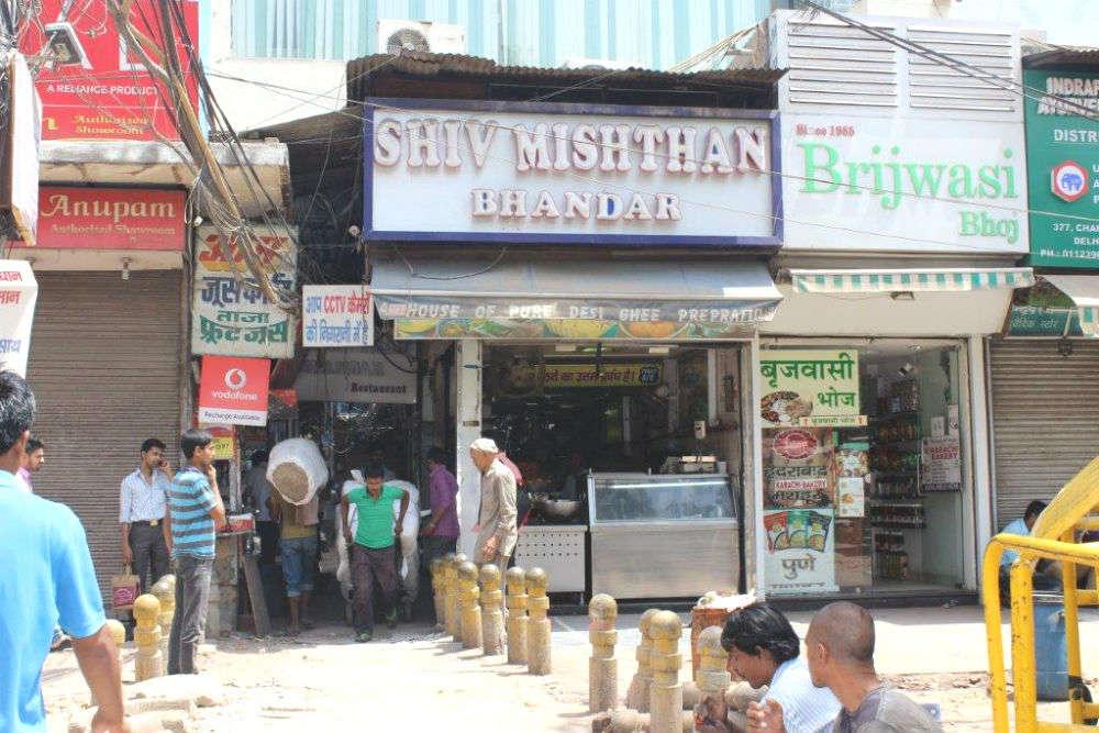 Shiv Mishthan Bhandar