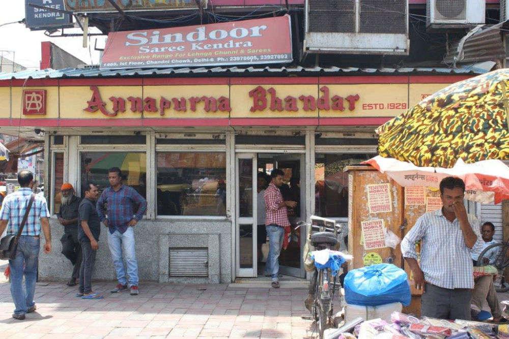 Annapurna Bhandar